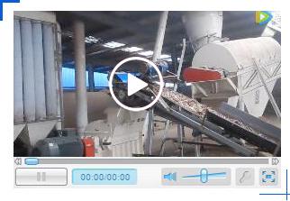 燃烧颗粒生产线视频